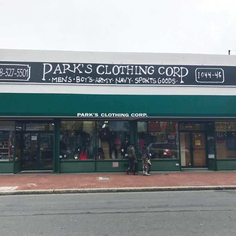 Park's Clothing Corp. Photo by NYCEDC